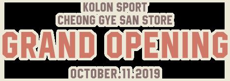KOLON SPORT CHEONG GYE SAN STORE GRAND OPENING OCTOBER.11.2019