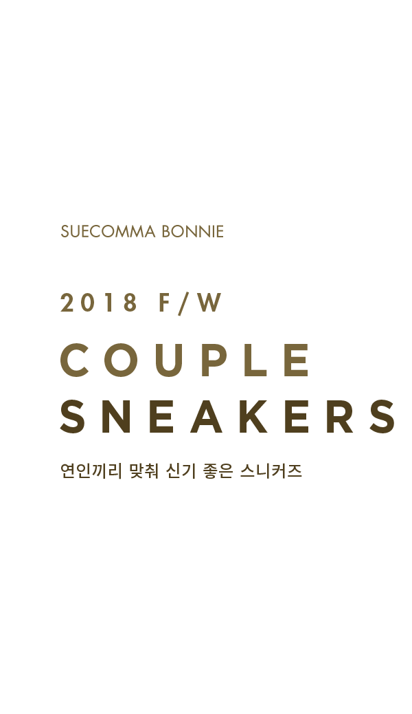 SUECOMMABONNIE 2018FW COUPLE SNEAKERS