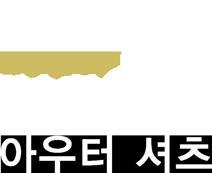 Trend #1. Hybrid Shirts