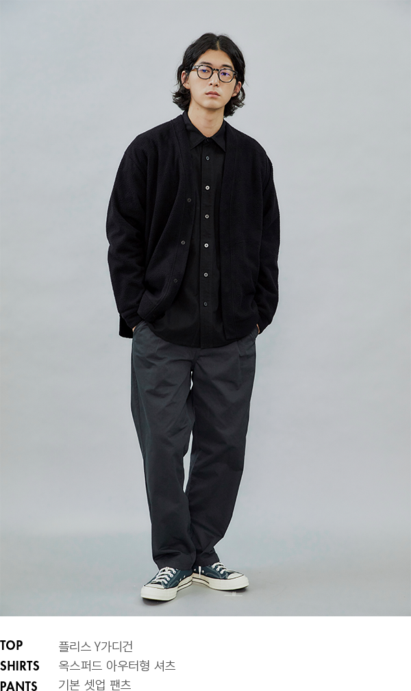 FLEECE GOODS1 TOP : 플리스 Y가디건 SHIRTS : 옥스퍼드 아우터형 셔츠 PANTS : 기본 셋업 팬츠