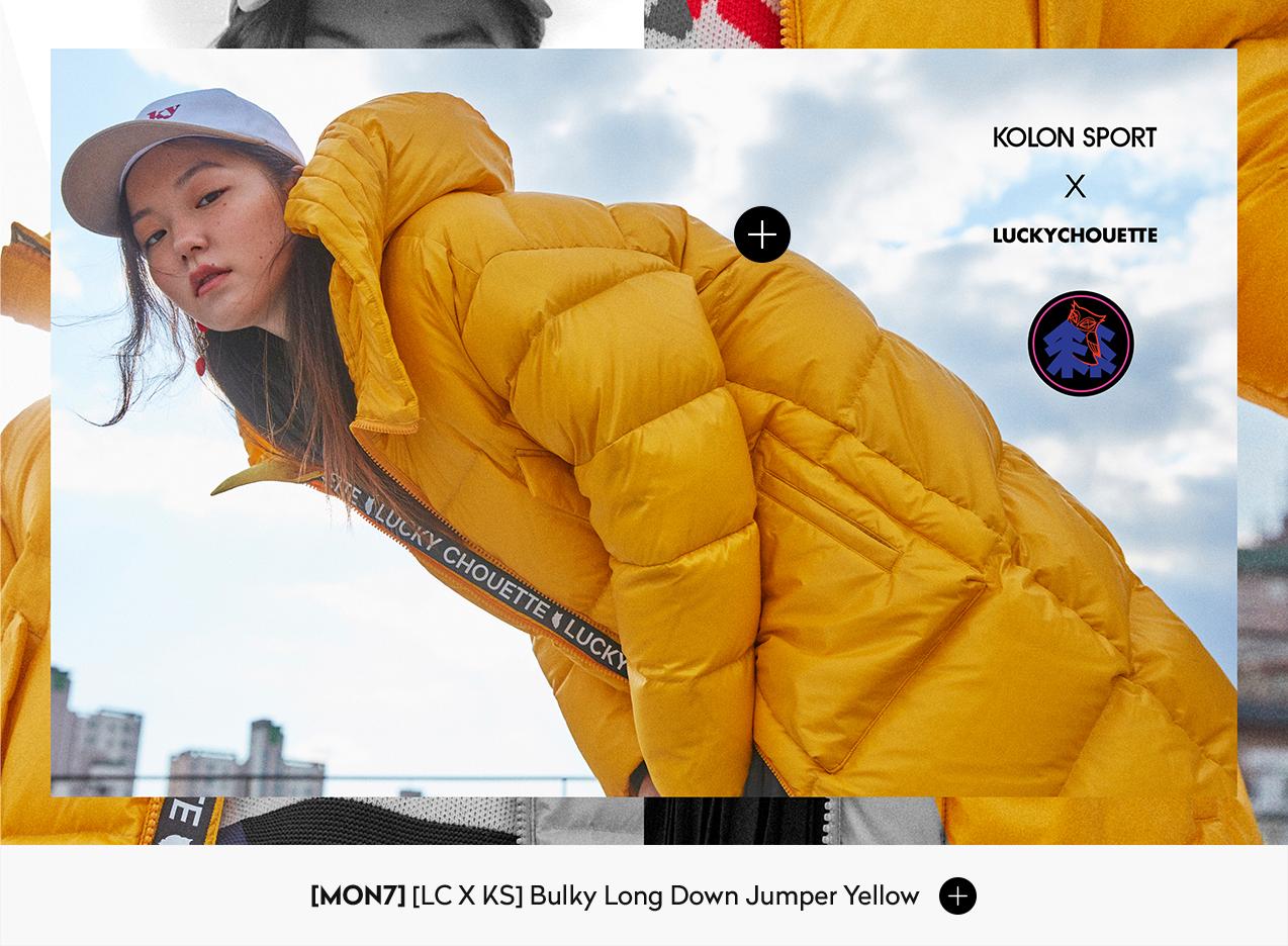 [MON7] [LC X KS] Bulky Long Down Jumper Yellow