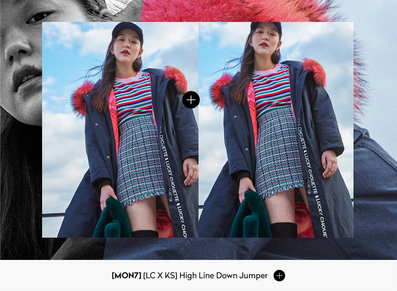 [MON7] [LC X KS] High Line Down Jumper