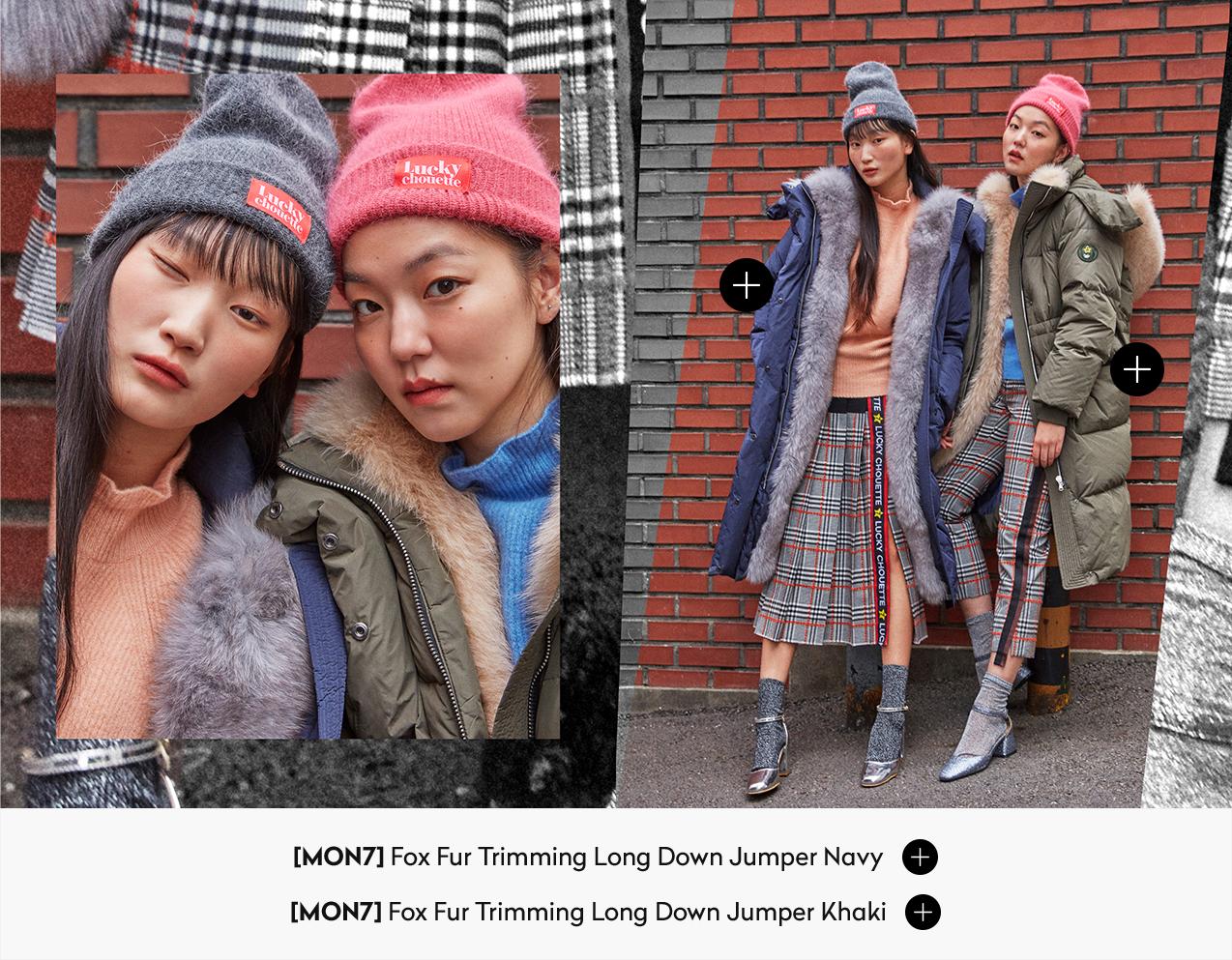 [MON7] Fox Fur Trimming Long Down Jumper Navy & [MON7] Fox Fur Trimming Long Down Jumper Khaki