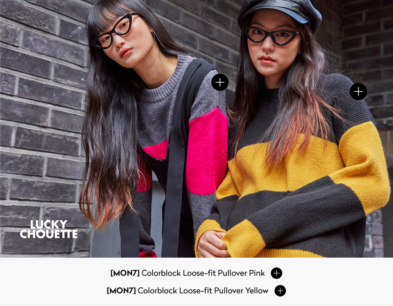 [MON7] Colorblock Loose-fit Pullover Pink & [MON7] Colorblock Loose-fit Pullover Yellow