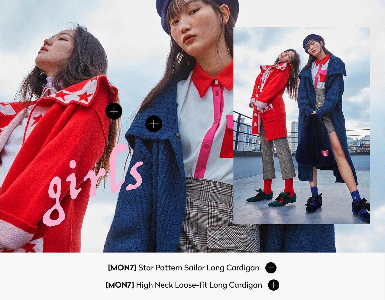 [MON7] Star Pattern Sailor Long Cardigan & [MON7] High Neck Loose-fit Long Cardigan