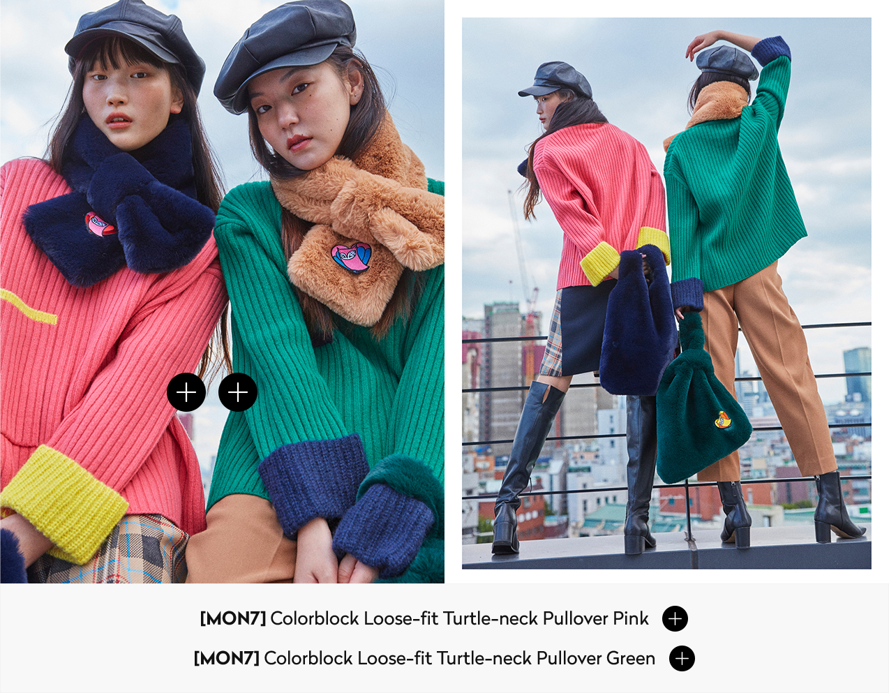 [MON7] Colorblock Loose-fit Turtle-neck Pullover Pink & [MON7] Colorblock Loose-fit Turtle-neck Pullover Green