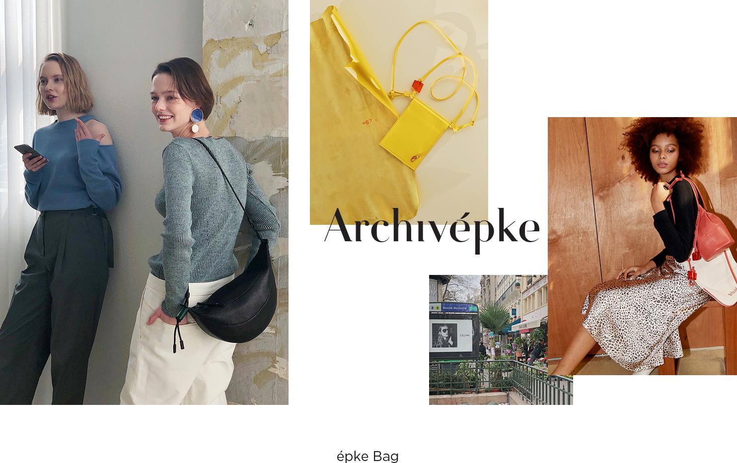 Archivépke             épke Bag